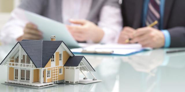 Приобретение жилья с ипотечным обременением