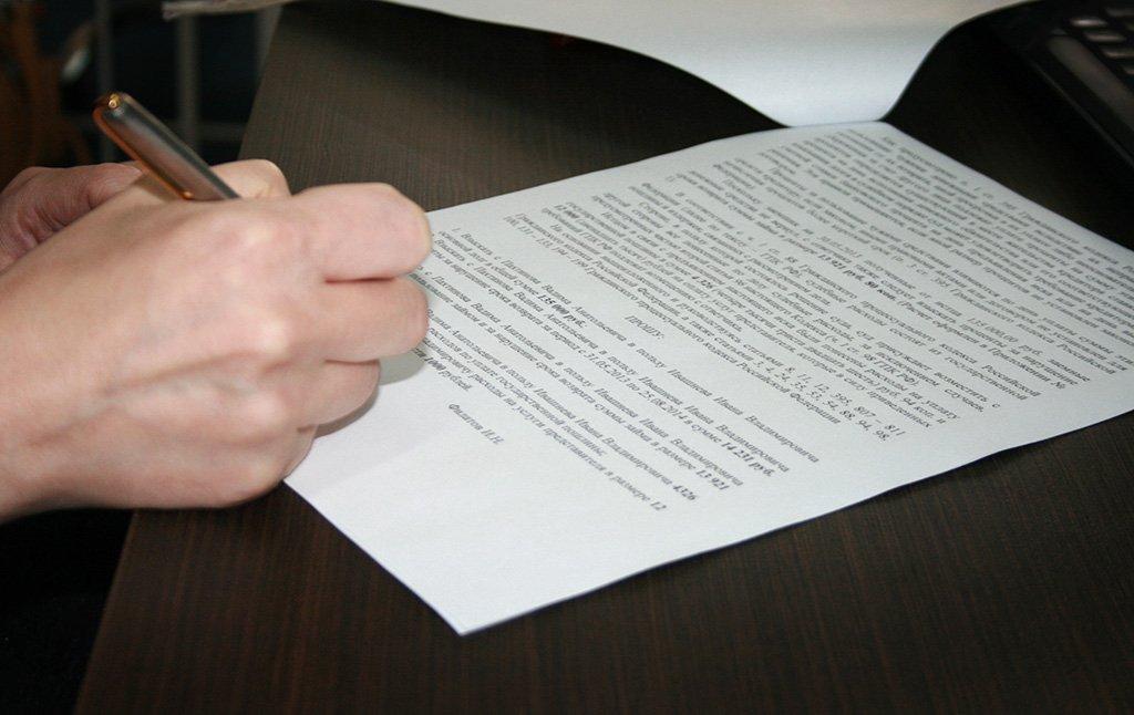 Договор купли продажи жилья