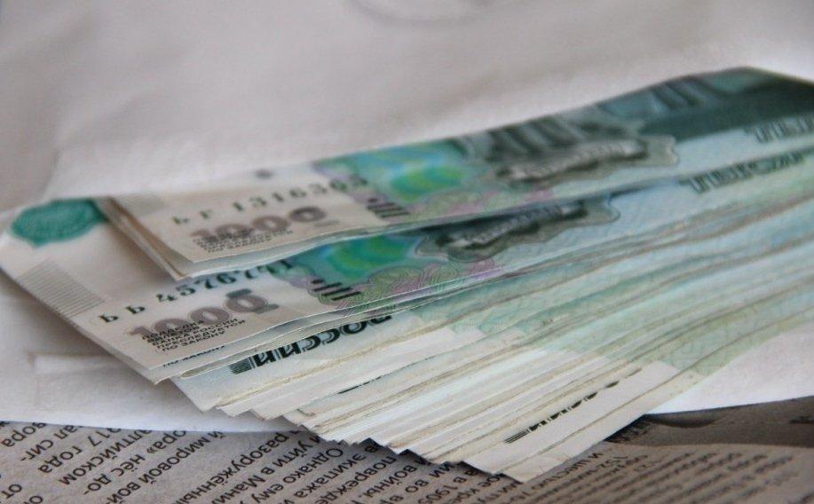 Величины указываются в тысячах рублей